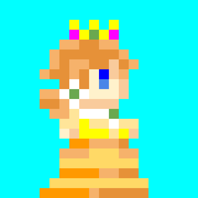Super Smash Bros Ultimate | No. 13 (Extra) Princess Daisy