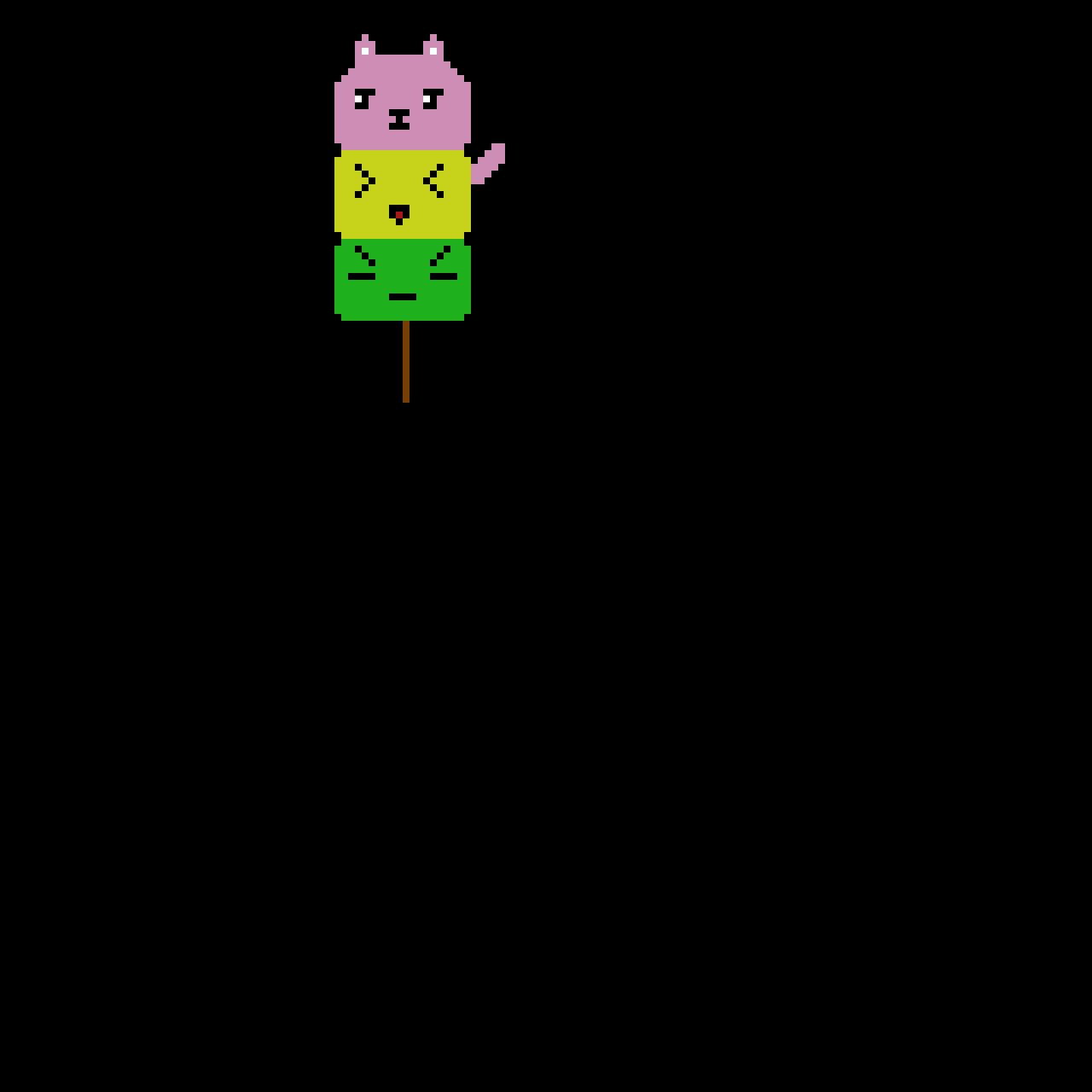 cute kawaii dango